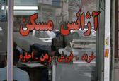وزارت راه خواستار تمدید مهلت ثبت نام وام ودیعه مسکن شد