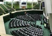 مجلس دولت را موظف به ثبت کلیه پروژهها در سامانه الکترونیکی کرد