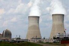 دولت آلمان در مورد فعالیتهای هستهای عربستان سعودی هشدار داد