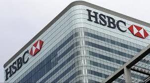 دومین بانک بزرگ  بریتانیایی نرخ بهره را افزایش می دهد