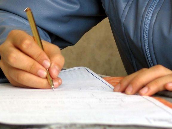 تقویم آزمونهای علوم پزشکی سال 99-1400 اعلام شد