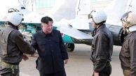 ارتش کره شمالی رزمایش پدافندی برگزار کرد