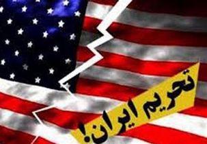 عراق برای سه ماه دیگر از تحریم های ایران معاف شد
