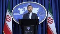 ایران بخشی از سهم خود را از بازار نفت پسگرفته است