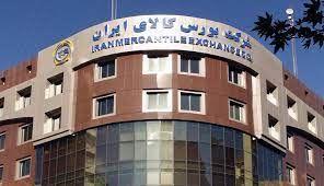 راه اندازی قرارداد آتی نقره برای تحویل آذر ماه ۱۴۰۰ از ۲۲ شهریور