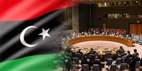 شورای امنیت تحریم تسلیحاتی لیبی را تمدید کرد