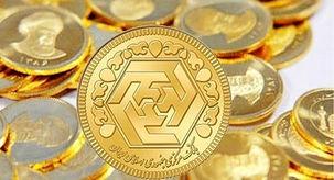 سکه امامی ۷ هزار تومان کاهش یافت/  هر گرم طلای ۱۸ عیار ۴۰۴ هزار و ۴۴۹ تومان