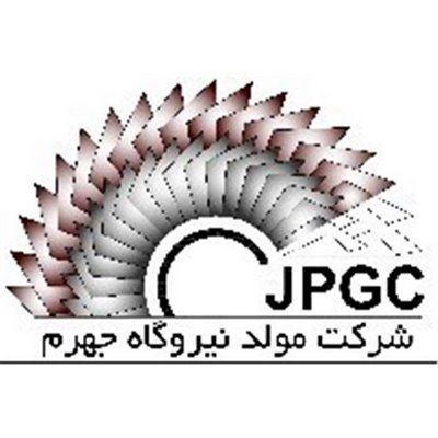 رشد 10 درصدی «بجهرم» در آذر