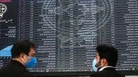نماد «اپال» بیشترین حجم و ارزش معاملات را کسب کرد