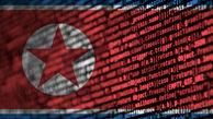 وزارت خزانهداری آمریکا سه گروه هکر از کره شمالی را تحریم کرد