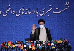 رئیسی: پیام ملت ایران پیام تغییر بود