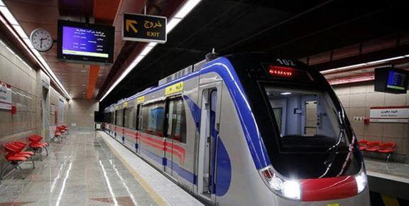 مرگ یک جوان در خطوط مترو گلشهر – تهران