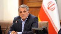 لایحه دو فوریتی شورای شهر تهران برای ارائه بسته محرک اقتصادی/باید منتظر موج دوم شیوع کرونا باشیم
