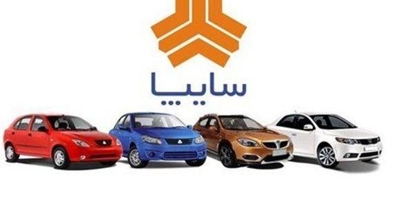 توضیحات مدیرعامل سایپا درباره به تعویق افتادن فروش فوری خودروهای سایپا
