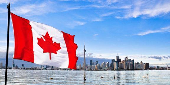 دولت کانادا  بخشی از اموال ایران در این کشور را تصاحب کرد