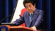 شینزو آبه از سمت خود استعفا داد