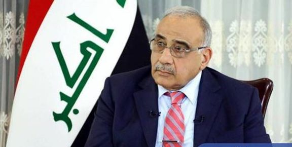نتیجه تحقیقات عملیات تروریستی آمریکا در بغداد هفته آینده اعلام خواهد شد