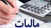 قوانین مالیاتی چه زمانی اصلاح می شوند؟