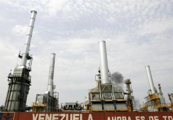 دولت ونزوئلا دو آمریکایی را از هیئت مدیره شرکت نفت سیتگو برکنار کرد