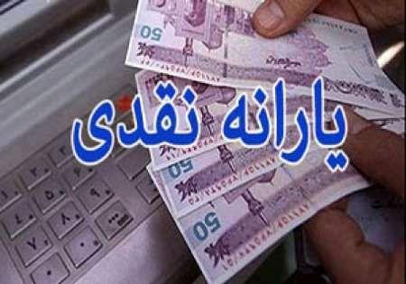 یارانه خرداد پنجشنبه 24 ام واریز می شود