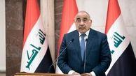 احتمال منتفی شدن استعفای عادل عبدالمهدی در عراق