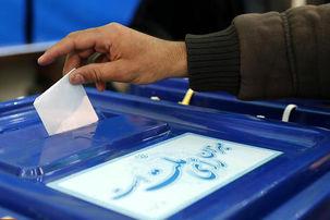 قوه قضائیه: با متخلفان در انتخابات برخورد جدی خواهیم کرد