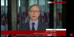 خوشحالی برایان هوک اعتراضهای ایران