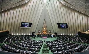 مجلس شورای اسلامی قیمت آب و برق برای سال آینده را افزایش داد
