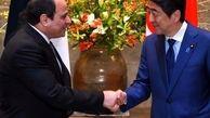 اقدام مشترک ژاپن و مصر علیه تروریست