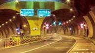 اصلاحیه/اخذ عوارض از 5 تونل تهران رد شد