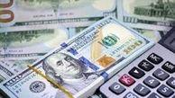 دلار ۲۶ هزار و ۷۹۱ تومان شد