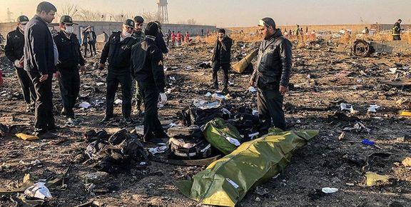 فردا علت سقوط هواپیمای مسافربری اوکراینی اعلام میشود