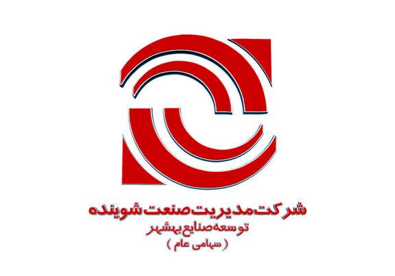 """""""شوینده"""" به سود 59.5 میلیارد تومانی در اسفند رسید"""