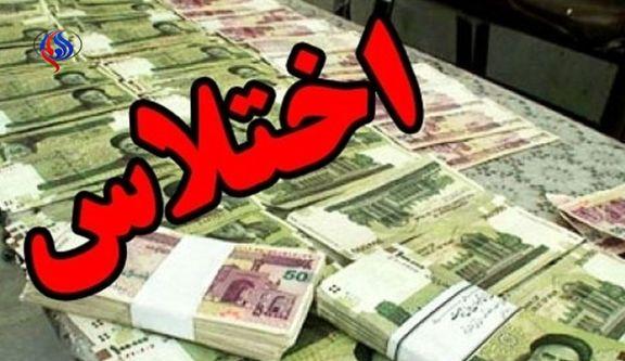 اعتراف متهم به اختلاس میلیاردی در قزوین