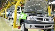 پارس خودرو در پنج ماهه نخست سال 41 هزار و 671 دستگاه خودرو تولید کرد