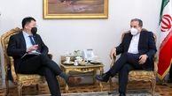 عراقچی: بلوکه کردن پولهای ایران توسط کره جنوبی باعث سلب اعتماد مردم ایران شد