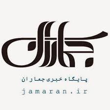 واکنش جماران به سخنان علی مطهری در مورد نامه های امام