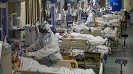 شناسایی ۲۰۸۲۹ بیمار جدید کرونایی در کشور