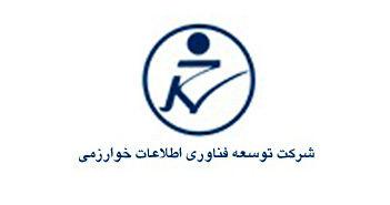 «مفاخر» مناقصه بانک صادرات را برد