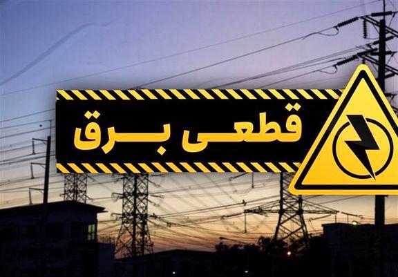 خاموشی گسترده در ترکیه/ افزایش تقاضای روزانه برق