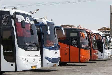 سامانه ثبت تخلفات اتوبوسهای بینشهری توسط مسافران در ایام نوروز