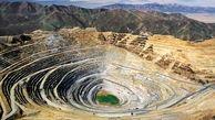 تولید مس شیلی در ماه ژانویه 0/7 درصد کاهش یافت