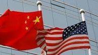 ممنوعیت سهام شرکتهای چینی از سوی آمریکا به تعویق افتاد