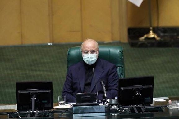 قالیباف: مجلس یازدهم به دوران تاریک مجوزهای رانتی پایان داد