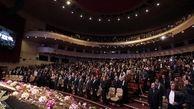 مجری مراسم سی و هشتمین جشنواره فیلم فجر چه کسی است؟