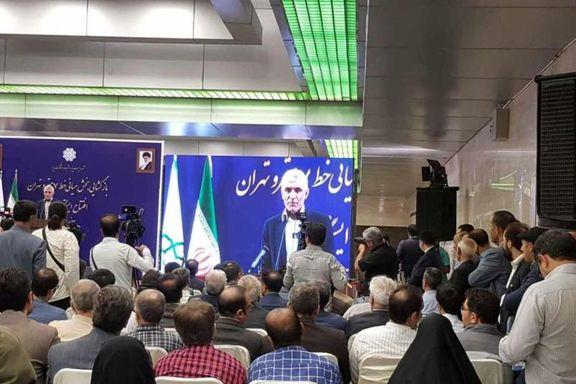 شهردار تهران: اگر حتی یک مورد تبلیغات فیلم «سریک» را در سطح شهر دیدید به من گزارش دهید