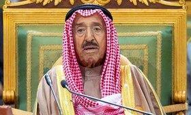 دولت کویت از باثبات بودن وضعیت جسمانی امیر کویت خبر داد