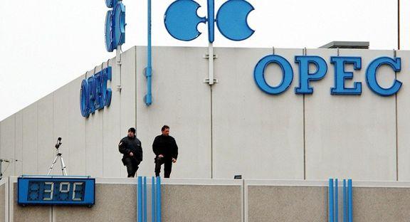 اوپکپلاس با افزایش تولید نفت موافقت میکند؟