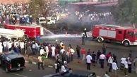 تیراندازی در نزدیکی ساختمان پارلمان نیجریه