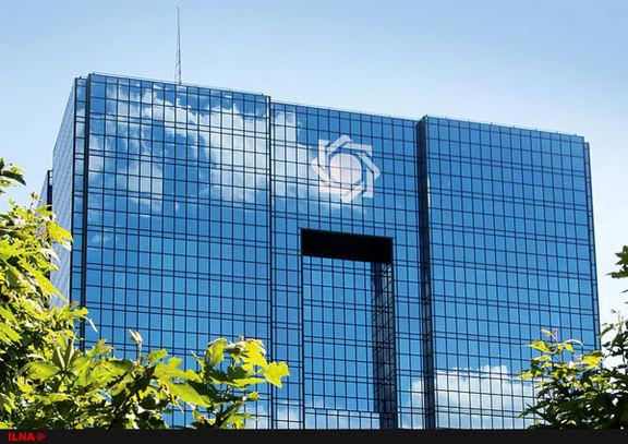 تولیدکنندگان حواله ارزی ۵ میلیون یورویی می گیرند